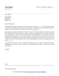Resume For Nursing Position Sample Resume For Qa Tester Current Australian Resume Template