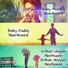 Cute Love Quotes From Disney Movies by Vijay Movie Dialogues Quotes Images Tamil Movie Dialogues Tamil