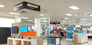 himalayan salt l recall amazon amazon returns smart home in kohl s stores kohl s