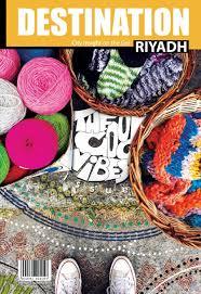 lexus ksa reservation saudi arabia by destination magazine ksa issuu