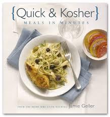 kosher cookbook kosher meals in minutes geller 9781598265965