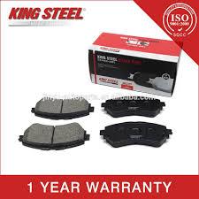 lexus rx300 brake pads oem brake pad for toyota vios oem brake pad for toyota vios