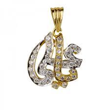 religious pendants 22k gold allah pendant religious pendants rajjewels