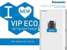 introducing our most energy efficient vip eco ult freezer panasonic