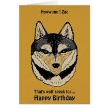 wolf face birthday greeting cards zazzle