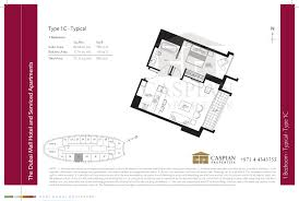 floor plans by address the address dubai mall hotel floor plans