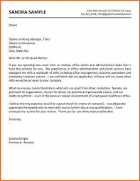 13 administrative assistant cover letter budget template letter