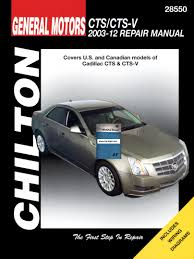 Cadillac Service Repair Manuals Free Download