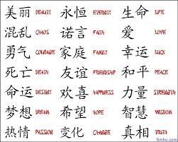 kanji 15 just a t tattoodonkey tattoos