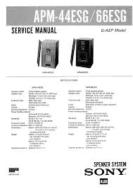 sony apm 66esg service manual immediate download