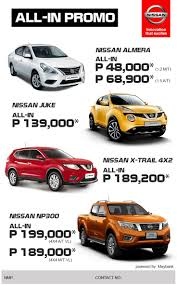 nissan almera accessories philippines 464 best nissan cdo products images on pinterest nissan