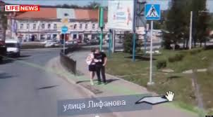 cheating russian boyfriend busted by yandex panorama google maps