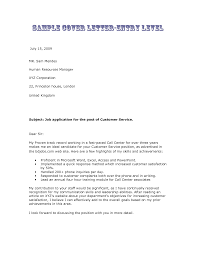 Gallery of 10 formal cover letter sample for an entry level job