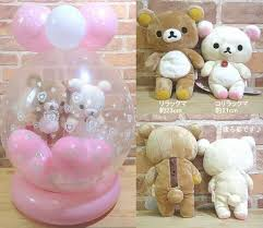 teddy in a balloon gift balloon shop rakuten global market balloon telegram スイート