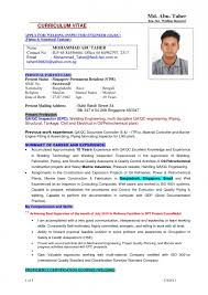 Sample Job Resume Pdf by Top Marine Resume Pdf Format Resume Template Example