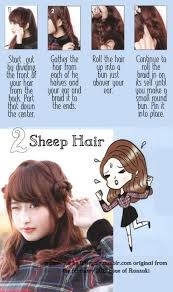 hair styles with your ears cut out best 25 kawaii hair tutorial ideas on pinterest kawaii
