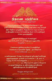 Arangetram Invitation Cards Samples 99 Best Indian Invites By ōviya Design Studio Images On Pinterest