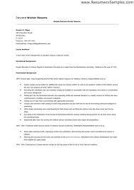 Sle Resume Of Child Caregiver Resume Child Care Targer Golden Co