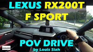 lexus f sport malaysia 2017 lexus rx200t f sport pov drive lexusrx200tfsport