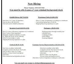 resume sending email subject warehouse worker resume sample