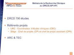 siege aphp recherche clinique hospitalière ppt télécharger