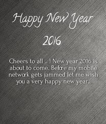 happy new year messages to friends and family 2016 happy new