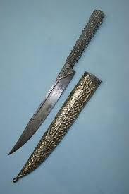 Ottoman Weapons Swords And Antique Weapons For Sale International