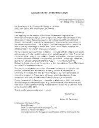Semi Block Letter Format Business Letter Cover Letter Cover Letter Block Format Sample Cover Letter