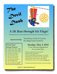 Season Pass Renewal Six Flags Gurnee Rotary Club Six Flags Great America 5k Devil Dash Rotary