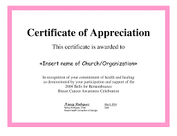 wording for funeral program certificate certificate of appreciation form exles how to make