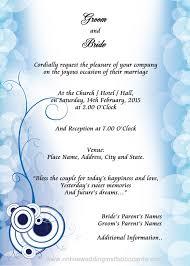 wedding e invitations wedding invitations electronic paperinvite