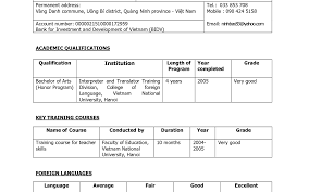 Profile For Resume Sample Personal Profile Resume Examples Office Administrator Cv Example