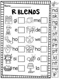 beginning blends and digraphs word work includes center activity