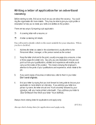 quote job reference 9 write a application letter quote templates
