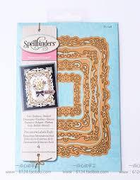 Cutting Dies For Card Making - spellbinders scrapbooking dies metal frame s5 148 4pcs set metal