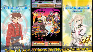 link halloween tales of link halloween horror summons 2016 youtube