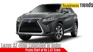 lexus rx450 hybrid price lexus rx 450h launched in india prices start at rs 1 07 crore