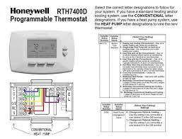 heat pump thermostat wiring diagram nest thermostat wiring