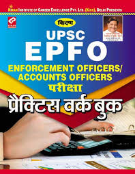 buy upsc epfo enforcement officers accounts officers exam