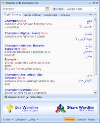 wordinn to urdu dictionary free and software
