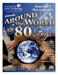 around the world in 80 songs tickets in mount calvary wi united