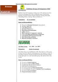 resume kashif ali cma management accountant