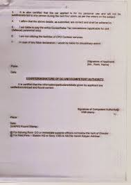 ex servicemen welfare application form for purchase of car from
