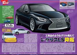 2018 lexus gs 350 redesign 2018 lexus ls to arrive at dealers in q3 2017 autoevolution