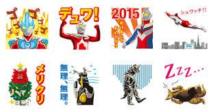 theme line android ultraman 12 1 line sticker list free for ultraman eheya rabbit fsticker