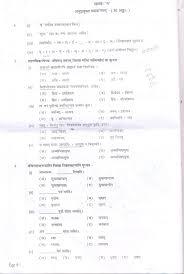 cbse class 09 sa1 question paper u2013 sanskrit aglasem schools