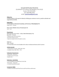 Resume Examples For Bartender by Resume Simple Resume How To Make A Cover Letter For Resume