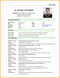 Sample Resume For Jobs by 28 Good Resume For Job Application Download Free