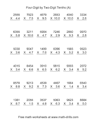 4 digit whole number by 2 digit tenths vertical 36 per page a