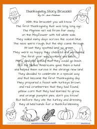 a thanksgiving story printable happy thanksgiving